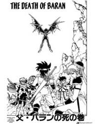 Dragon Quest Dai No Daiboken 203 : Death... Volume Vol. 203 by Koji, Inada