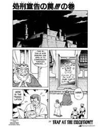 Dragon Quest Dai No Daiboken 218 : Trap ... Volume Vol. 218 by Koji, Inada
