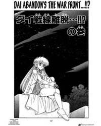 Dragon Quest Dai No Daiboken 219 : Dai A... Volume Vol. 219 by Koji, Inada