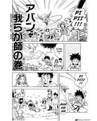 Dragon Quest Dai No Daiboken 21 : Avan -... Volume Vol. 21 by Koji, Inada