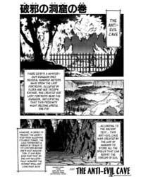 Dragon Quest Dai No Daiboken 222 : the A... Volume Vol. 222 by Koji, Inada