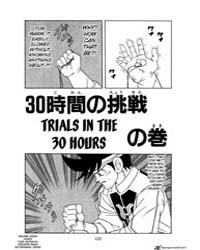 Dragon Quest Dai No Daiboken 223 : Trial... Volume Vol. 223 by Koji, Inada