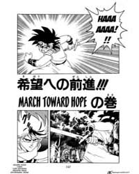 Dragon Quest Dai No Daiboken 224 : March... Volume Vol. 224 by Koji, Inada