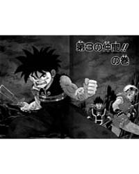 Dragon Quest Dai No Daiboken 22 : 3Rd Co... Volume Vol. 22 by Koji, Inada