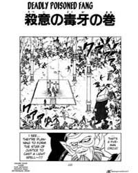 Dragon Quest Dai No Daiboken 239 : Deadl... Volume Vol. 239 by Koji, Inada