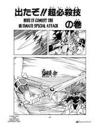 Dragon Quest Dai No Daiboken 252 : Here Volume Vol. 252 by Koji, Inada
