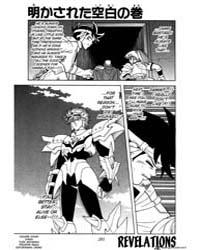 Dragon Quest Dai No Daiboken 264 : Reval... Volume Vol. 264 by Koji, Inada