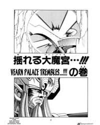 Dragon Quest Dai No Daiboken 266 : Vearn... Volume Vol. 266 by Koji, Inada