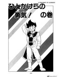 Dragon Quest Dai No Daiboken 27 : a Frag... Volume Vol. 27 by Koji, Inada