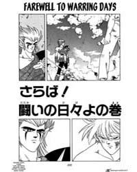 Dragon Quest Dai No Daiboken 282 : Farew... Volume Vol. 282 by Koji, Inada