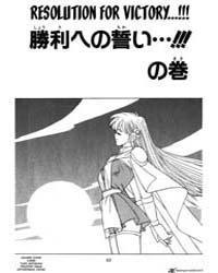 Dragon Quest Dai No Daiboken 286 : Resol... Volume Vol. 286 by Koji, Inada