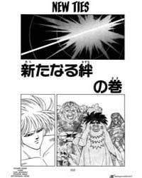 Dragon Quest Dai No Daiboken 288 : New T... Volume Vol. 288 by Koji, Inada