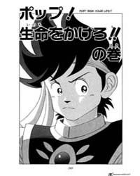 Dragon Quest Dai No Daiboken 28 : Pop! R... Volume Vol. 28 by Koji, Inada