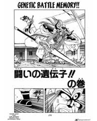 Dragon Quest Dai No Daiboken 297 : Genet... Volume Vol. 297 by Koji, Inada