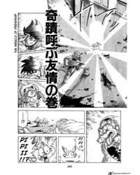Dragon Quest Dai No Daiboken 29 : the Mi... Volume Vol. 29 by Koji, Inada