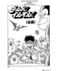 Dragon Quest Dai No Daiboken 2 : Derupa ... Volume Vol. 2 by Koji, Inada