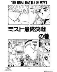 Dragon Quest Dai No Daiboken 301 : the F... Volume Vol. 301 by Koji, Inada
