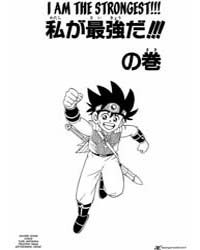 Dragon Quest Dai No Daiboken 306 : I Am ... Volume Vol. 306 by Koji, Inada