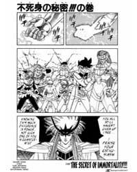 Dragon Quest Dai No Daiboken 307 : Secre... Volume Vol. 307 by Koji, Inada