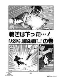 Dragon Quest Dai No Daiboken 314 : Passi... Volume Vol. 314 by Koji, Inada