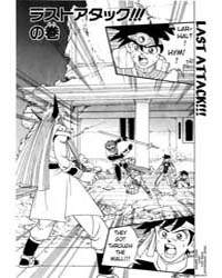 Dragon Quest Dai No Daiboken 327 : Last ... Volume Vol. 327 by Koji, Inada