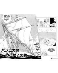 Dragon Quest Dai No Daiboken 32 : Aim fo... Volume Vol. 32 by Koji, Inada