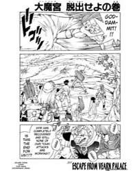 Dragon Quest Dai No Daiboken 344 : Escap... Volume Vol. 344 by Koji, Inada