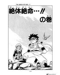 Dragon Quest Dai No Daiboken 38 : Out of... Volume Vol. 38 by Koji, Inada