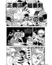 Dragon Quest Dai No Daiboken 46 : the Li... Volume Vol. 46 by Koji, Inada