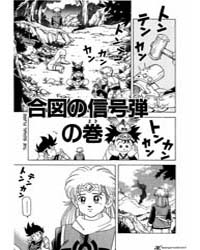 Dragon Quest Dai No Daiboken 48 : the Fl... Volume Vol. 48 by Koji, Inada