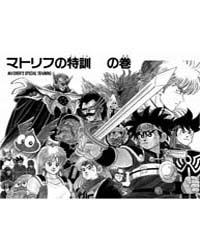Dragon Quest Dai No Daiboken 55 : Matori... Volume Vol. 55 by Koji, Inada