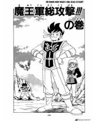 Dragon Quest Dai No Daiboken 57 : the De... Volume Vol. 57 by Koji, Inada