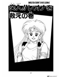 Dragon Quest Dai No Daiboken 64 : Inflit... Volume Vol. 64 by Koji, Inada