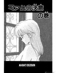 Dragon Quest Dai No Daiboken 73 : Marm's... Volume Vol. 73 by Koji, Inada