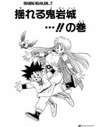 Dragon Quest Dai No Daiboken 74 : Shakin... Volume Vol. 74 by Koji, Inada