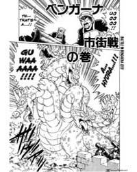 Dragon Quest Dai No Daiboken 78 : Battle... Volume Vol. 78 by Koji, Inada