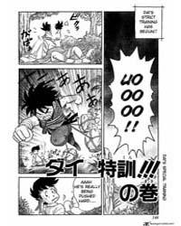 Dragon Quest Dai No Daiboken 7 : Dai's S... Volume Vol. 7 by Koji, Inada