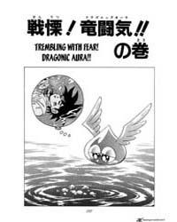 Dragon Quest Dai No Daiboken 86 : Trembl... Volume Vol. 86 by Koji, Inada
