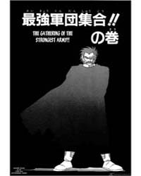 Dragon Quest Dai No Daiboken 90 : the Ga... Volume Vol. 90 by Koji, Inada