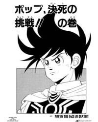 Dragon Quest Dai No Daiboken 93 : Pop, i... Volume Vol. 93 by Koji, Inada