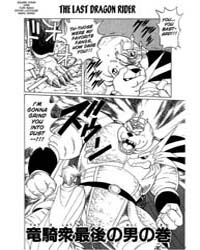 Dragon Quest Dai No Daiboken 96 : the La... Volume Vol. 96 by Koji, Inada