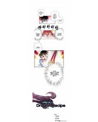 Dragon Recipe 3 Volume No. 3 by Yeop