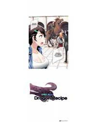 Dragon Recipe 9 Volume No. 9 by Yeop