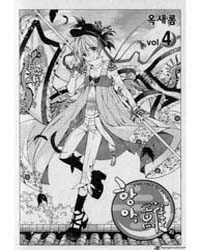 Dr Rurru Oneshot 9 Volume Vol. 9 by Square, Jump