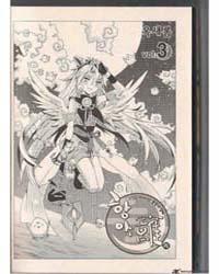 Dream Fantasia 1: Volume Vol. 1 by Sae Rom, Ok