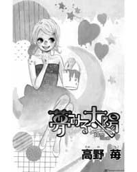 Dreamin' Sun (Yumemiru Taiyou) : Issue 1... Volume No. 10 by Takano, Ichigo