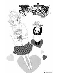 Dreamin' Sun (Yumemiru Taiyou) : Issue 1... Volume No. 12 by Takano, Ichigo