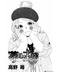 Dreamin' Sun (Yumemiru Taiyou) : Issue 1... Volume No. 15 by Takano, Ichigo
