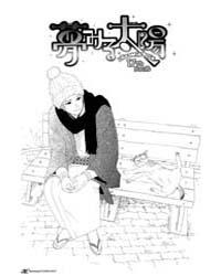 Dreamin' Sun (Yumemiru Taiyou) : Issue 1... Volume No. 17 by Takano, Ichigo