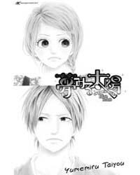 Dreamin' Sun (Yumemiru Taiyou) : Issue 1... Volume No. 18 by Takano, Ichigo